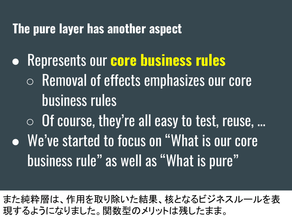 The pure layer has another aspect ● Represents ...