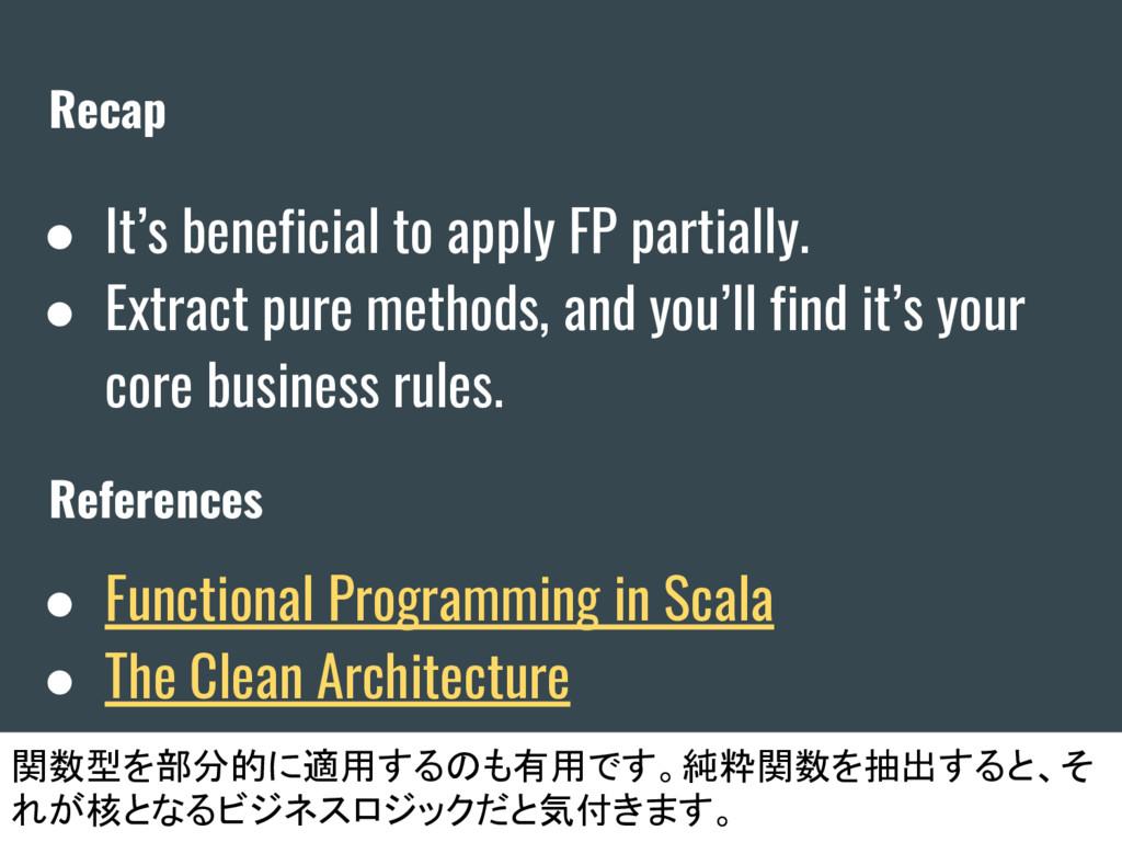 Recap ● It's beneficial to apply FP partially. ...