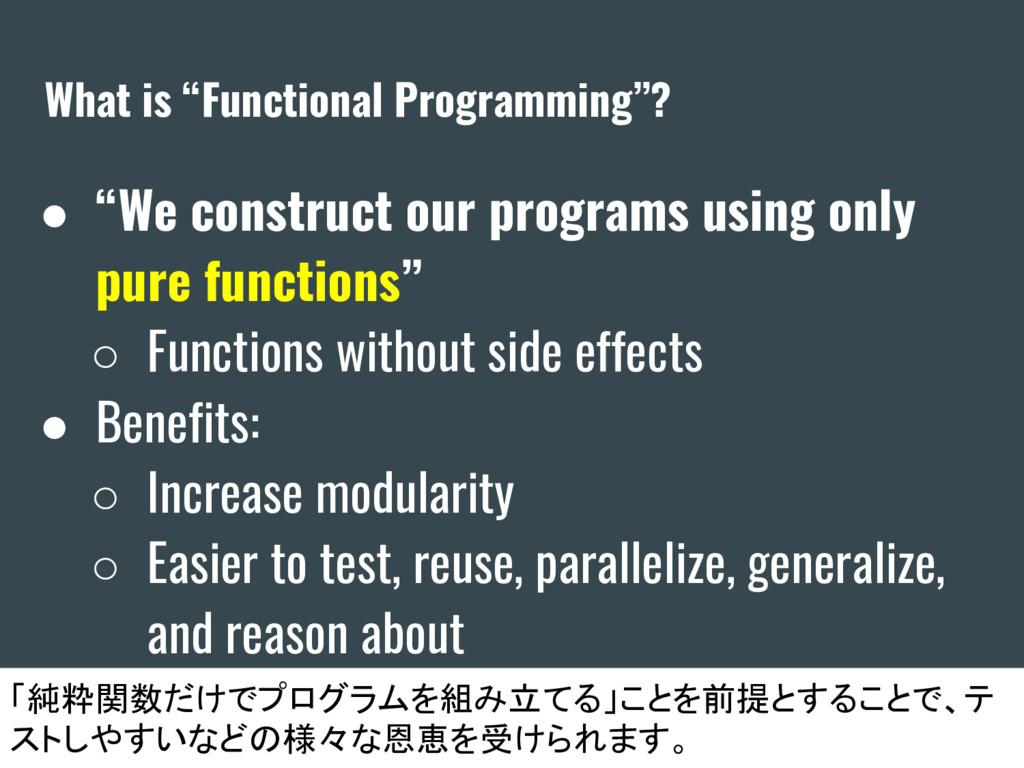 "What is ""Functional Programming""? ● ""We constru..."