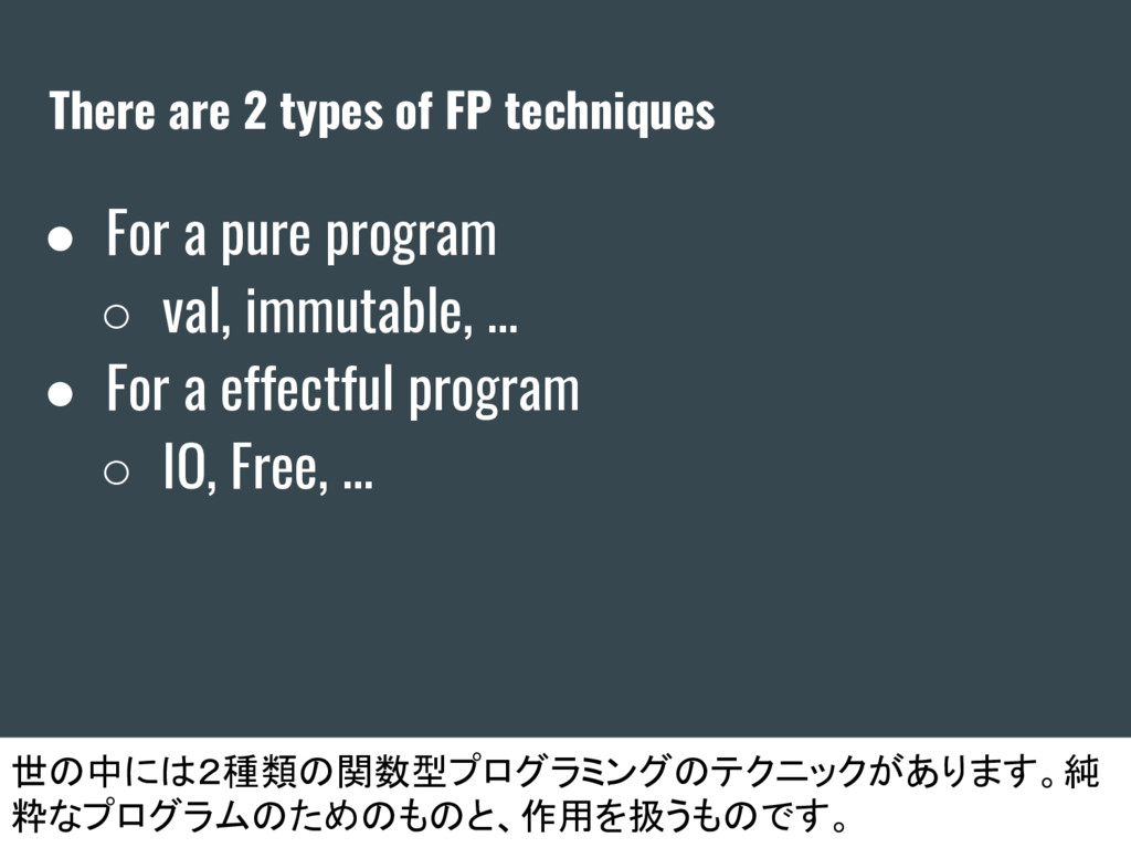 There are 2 types of FP techniques ● For a pure...