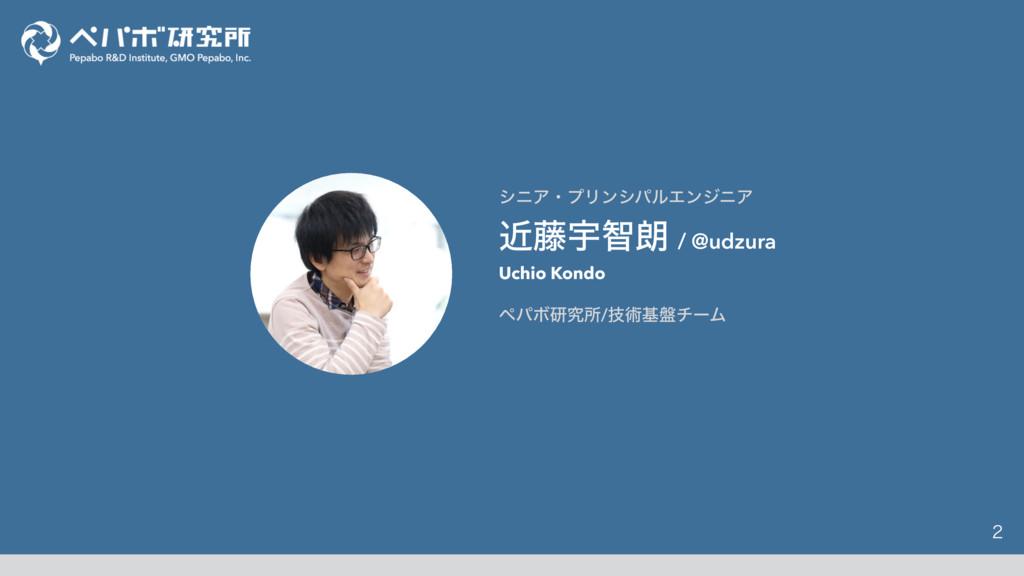 γχΞɾϓϦϯγύϧΤϯδχΞ ۙ౻Ӊஐ࿕ / @udzura http://blog.hog...