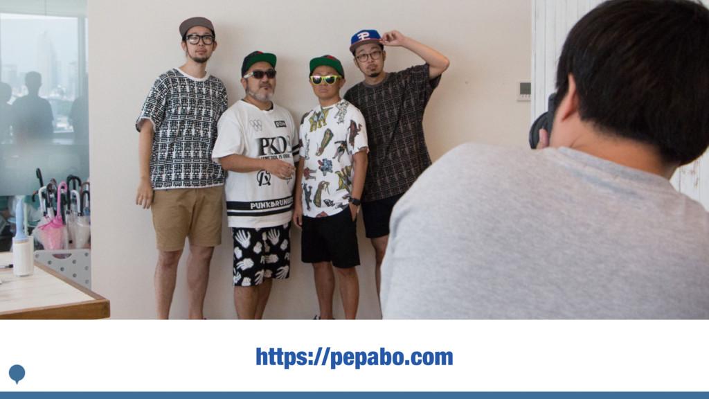 https://pepabo.com