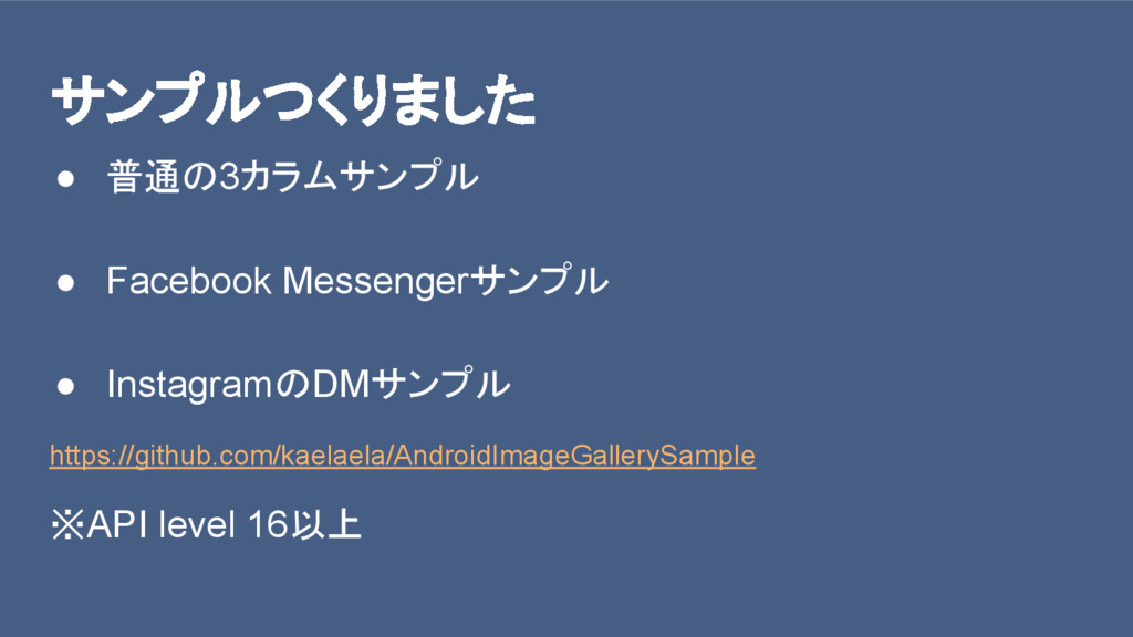 サンプルつくりました ● 普通の3カラムサンプル ● Facebook Messengerサン...