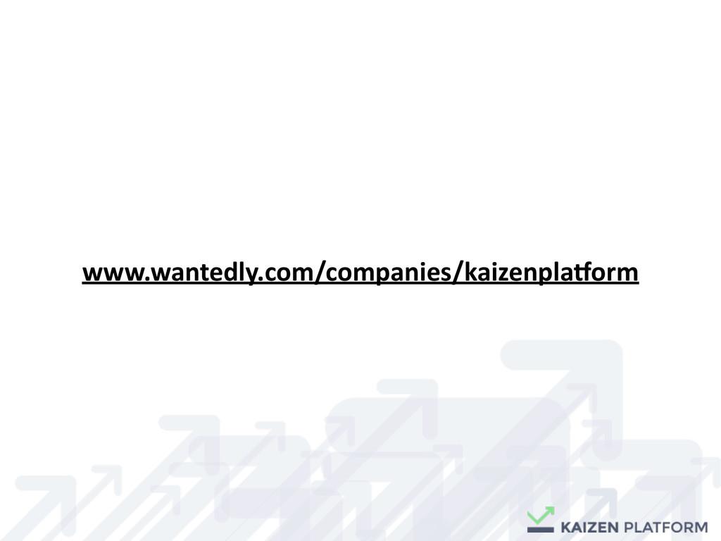 www.wantedly.com/companies/kaizenpla7orm