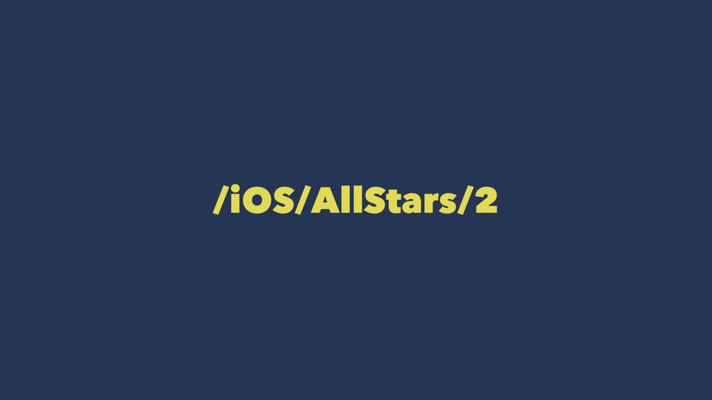 /iOS/AllStars/2