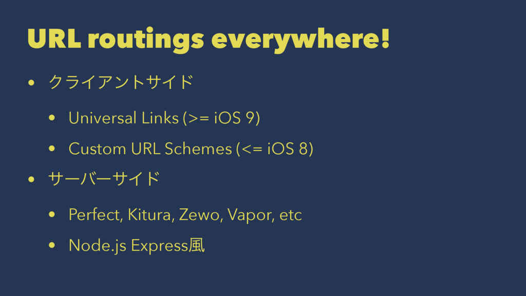 URL routings everywhere! • ΫϥΠΞϯταΠυ • Universa...