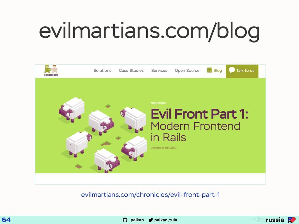 palkan_tula palkan evilmartians.com/blog evilma...