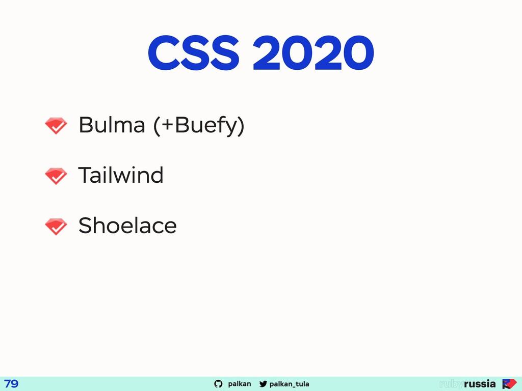 palkan_tula palkan CSS 2020 Bulma (+Buefy) Tail...