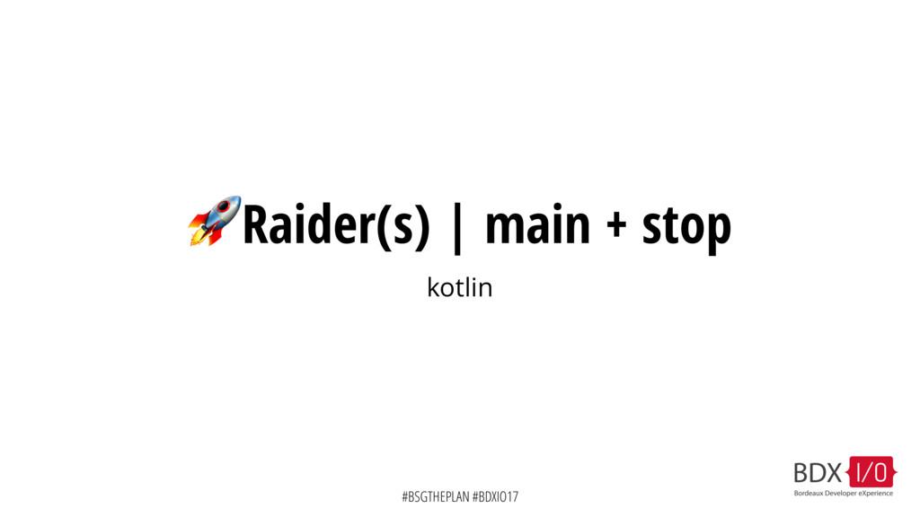 #BSGTHEPLAN #BDXIO17 Raider(s) | main + stop ko...
