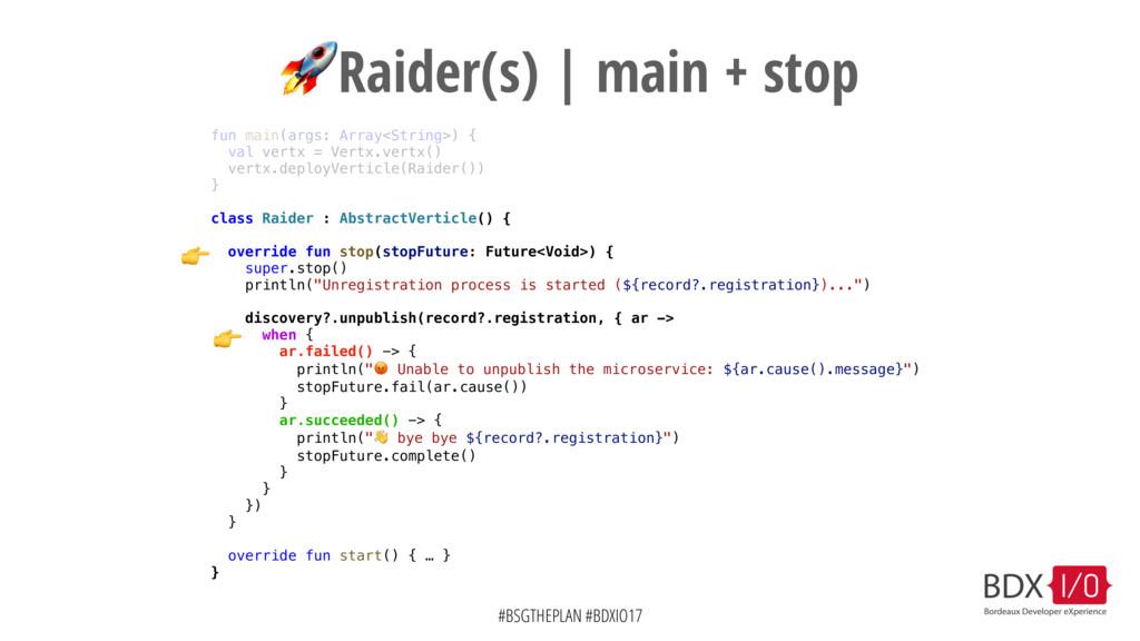 #BSGTHEPLAN #BDXIO17 Raider(s) | main + stop fu...