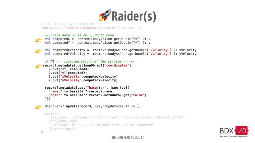 #BSGTHEPLAN #BDXIO17 Raider(s) //  ⚠ call by a ...