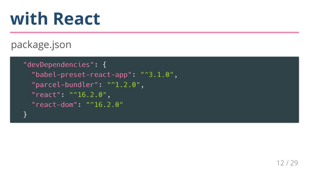 with React with React with React with React wit...