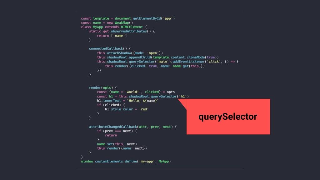 querySelector