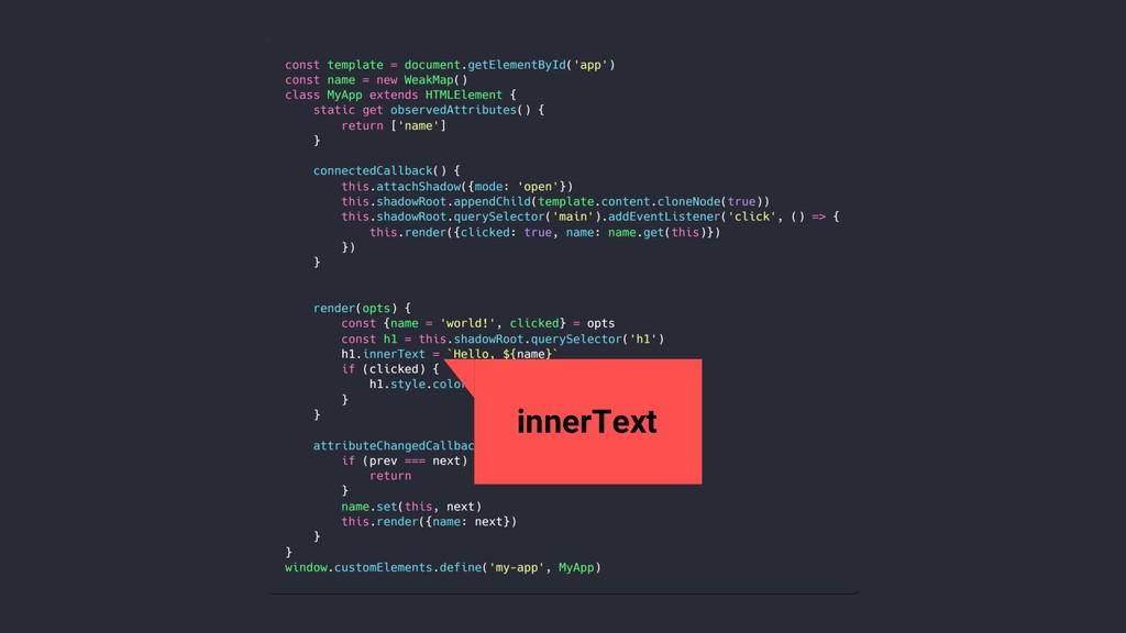 innerText
