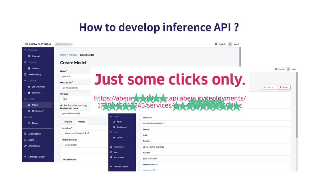 How to develop inference API ? Just some clicks...
