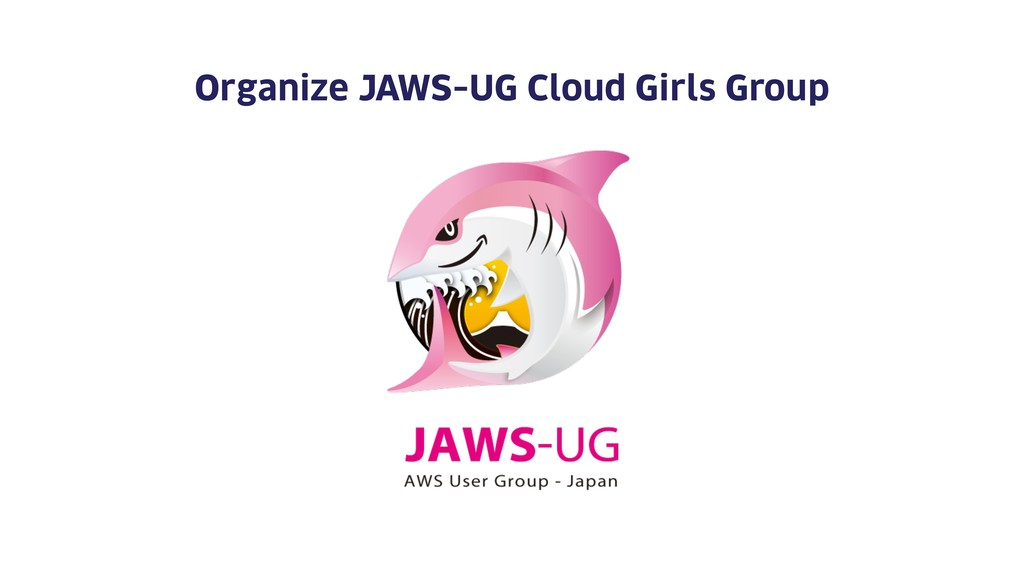 Organize JAWS-UG Cloud Girls Group