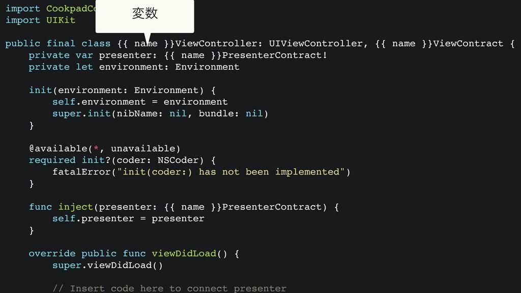 import CookpadCore import UIKit public final cl...