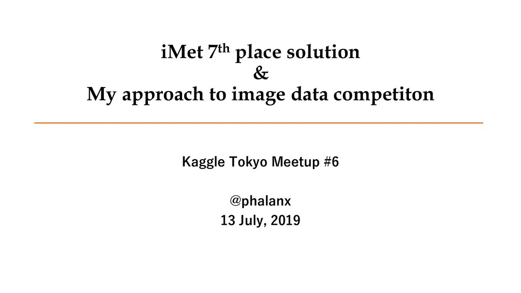iMet 7th place solution & My approach to image ...