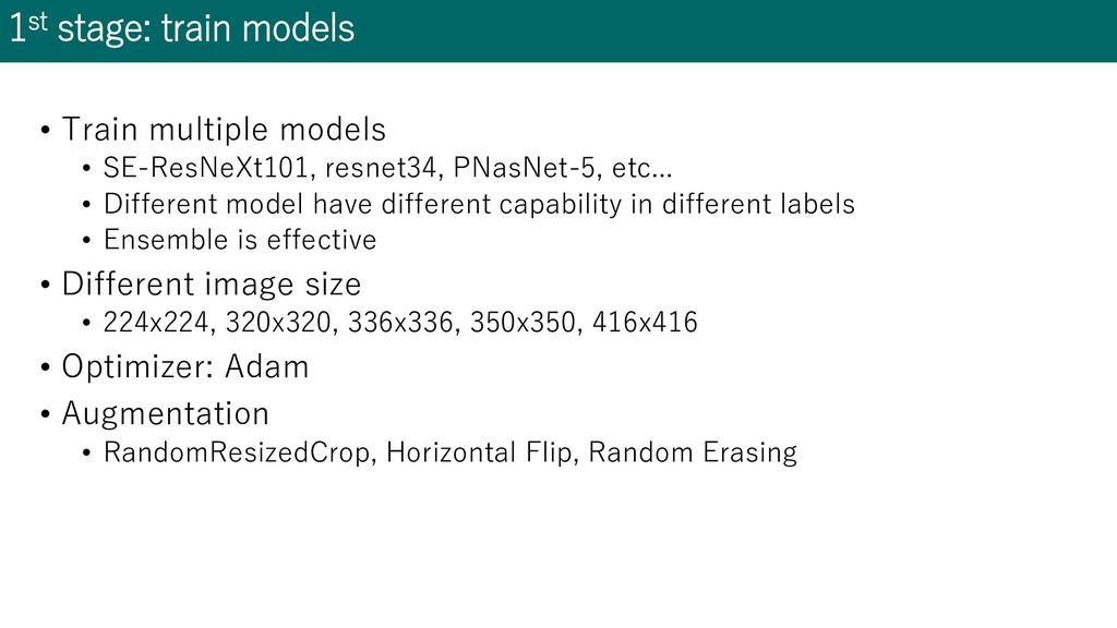 1st stage: train models • Train multiple models...
