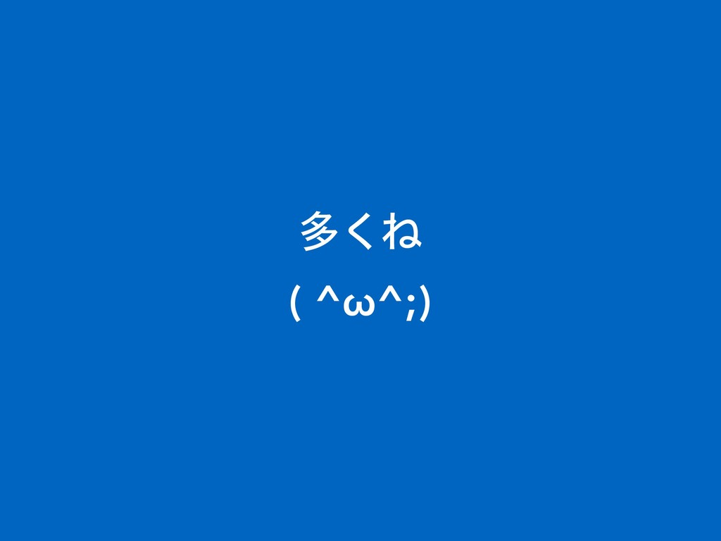 ଟ͘Ͷ ( ^ω^;)