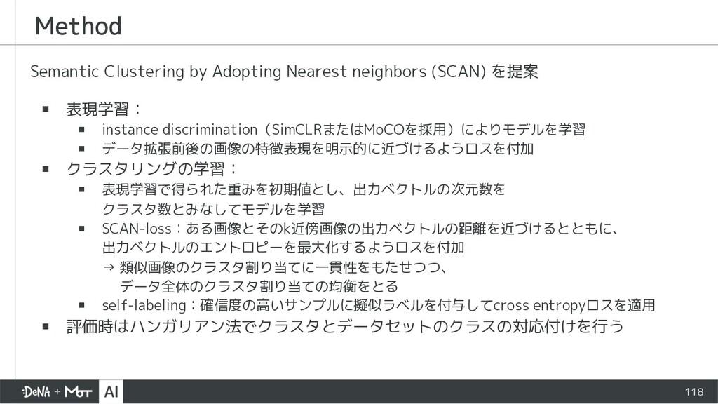 Method Semantic Clustering by Adopting Nearest ...