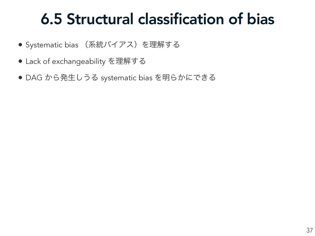 6.5 Structural classification of bias 37 • Syst...