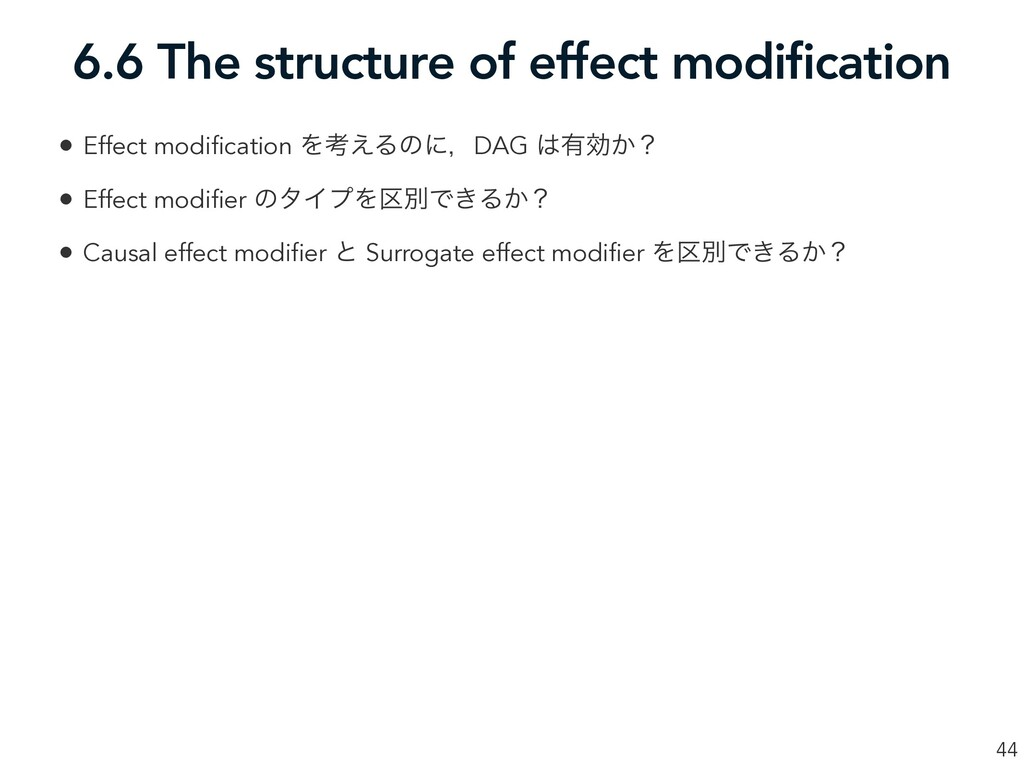 6.6 The structure of effect modification 44 • E...