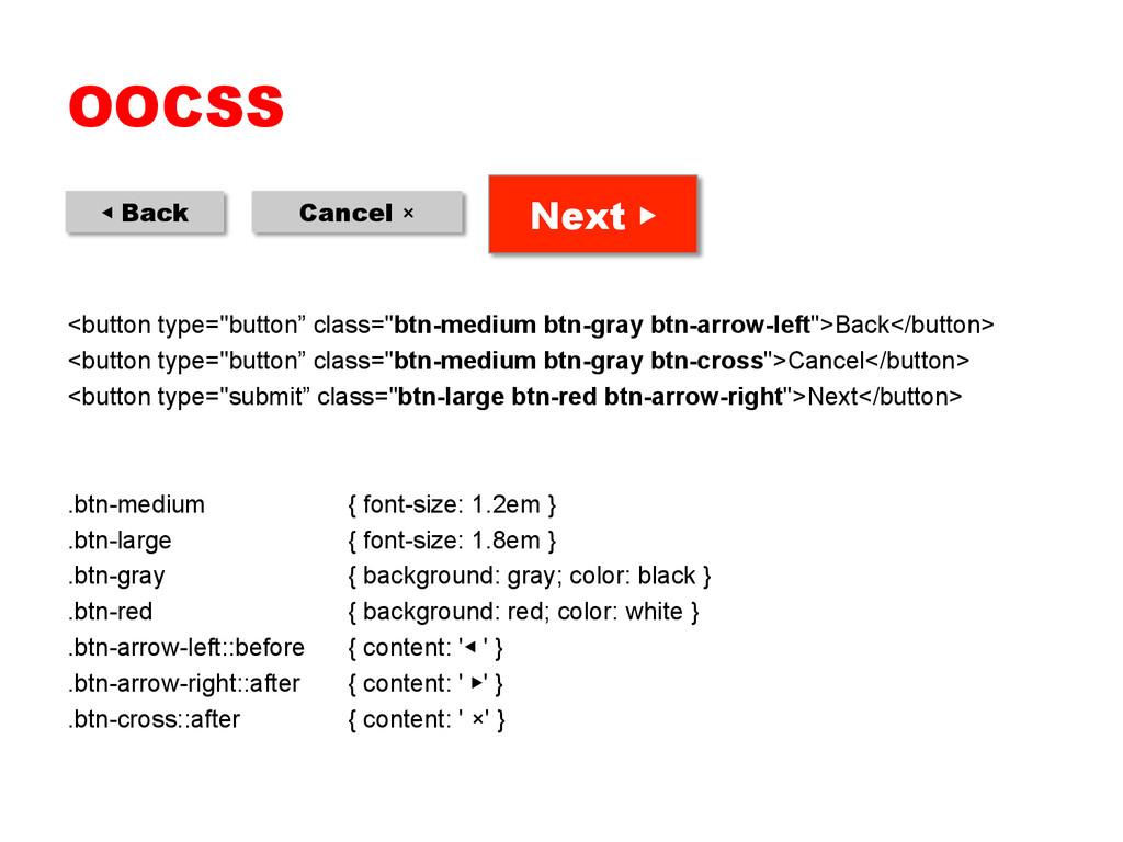 """OOCSS <button type=""""button"""" class=""""btn-medium b..."""
