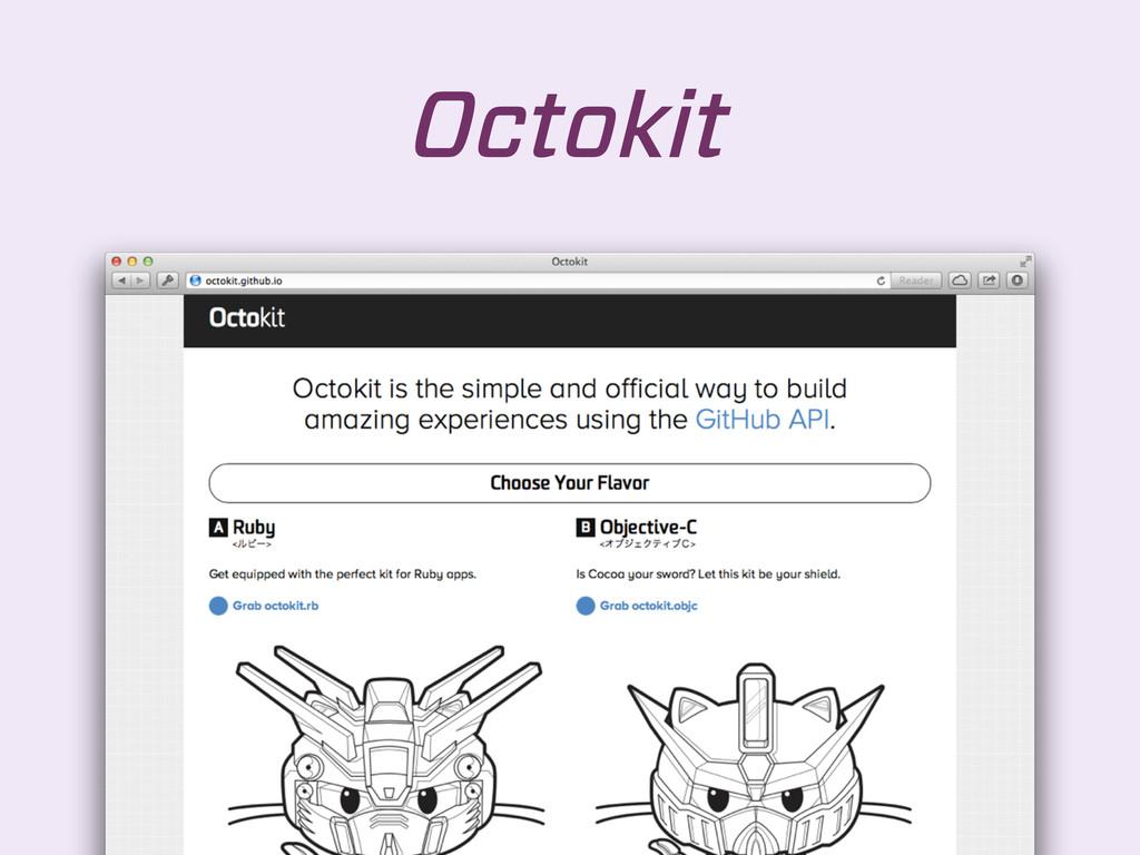 Octokit