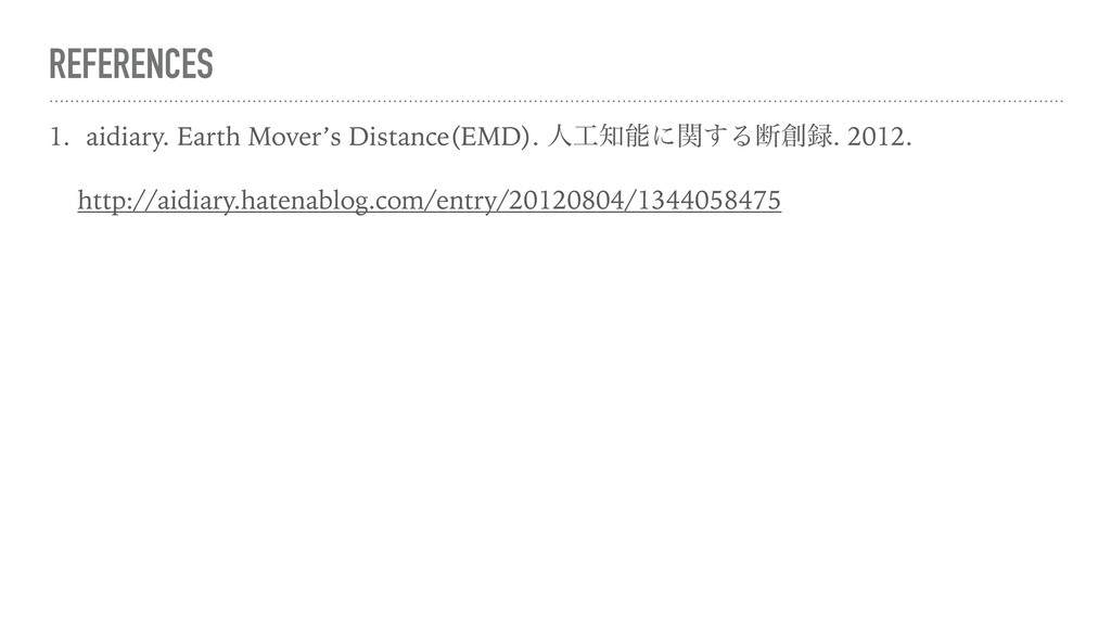 REFERENCES 1. aidiary. Earth Mover's Distance(E...