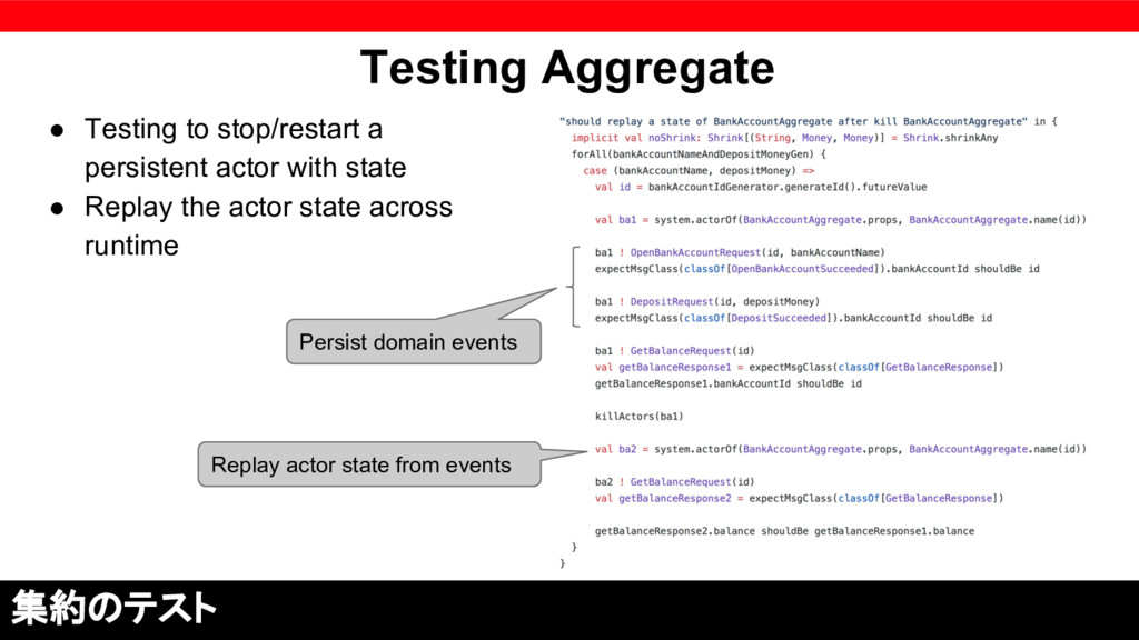 Testing Aggregate ● Testing to stop/restart a p...