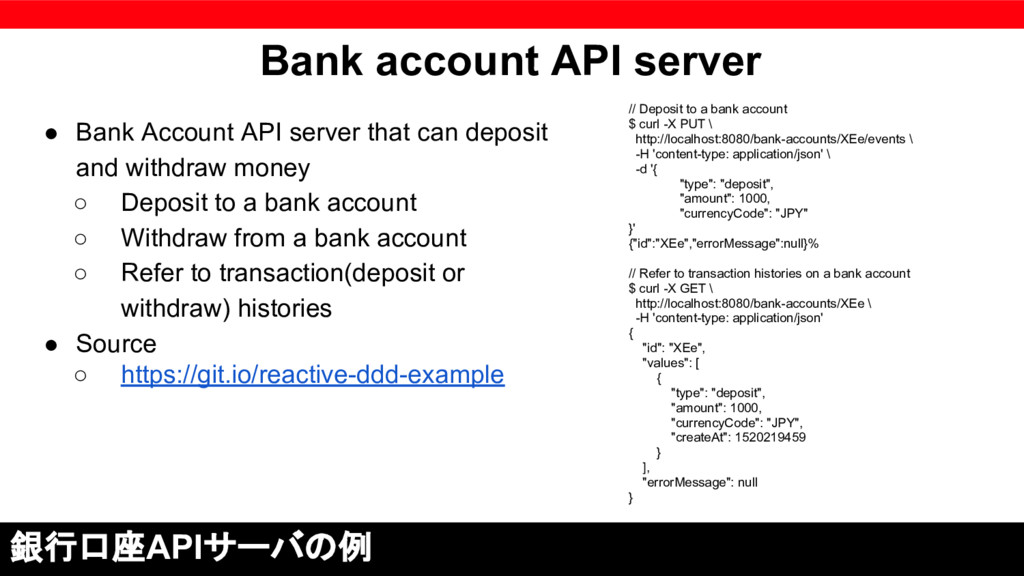 Bank account API server ● Bank Account API serv...