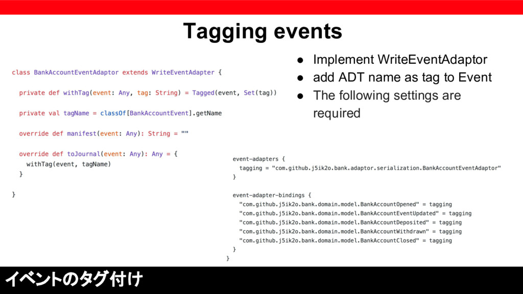 Tagging events ● Implement WriteEventAdaptor ● ...