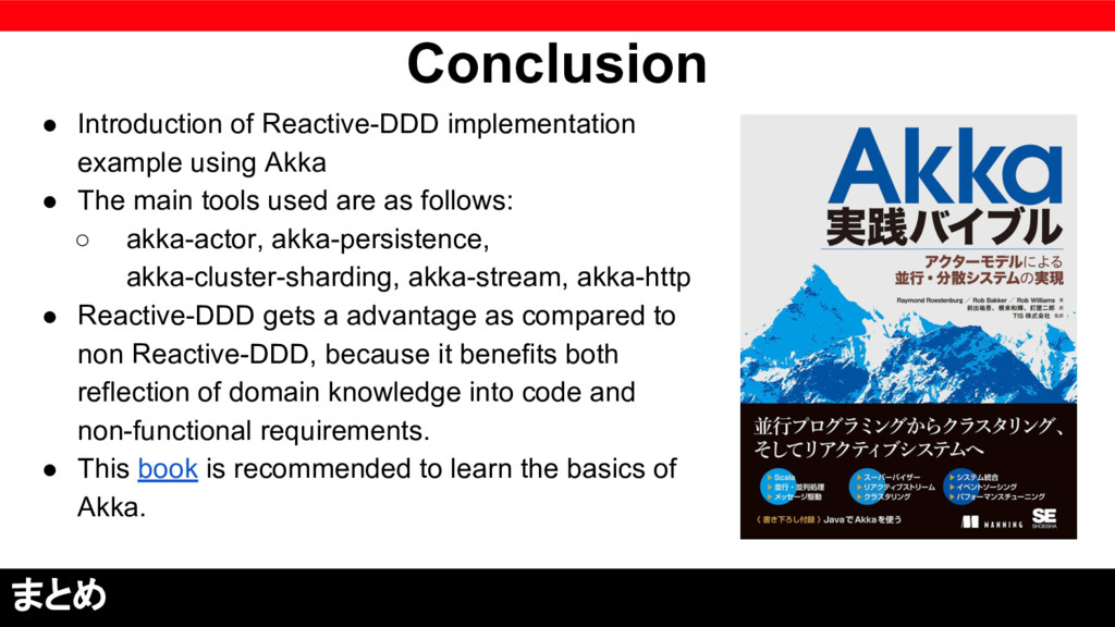 Conclusion ● Introduction of Reactive-DDD imple...
