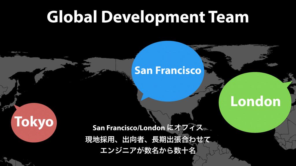 Global Development Team Tokyo San Francisco Lon...