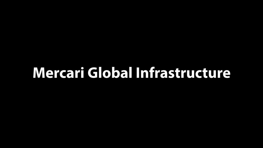 Mercari Global Infrastructure