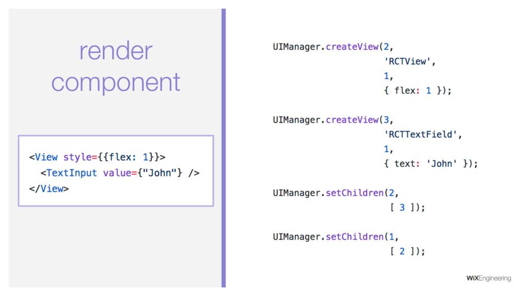 render component
