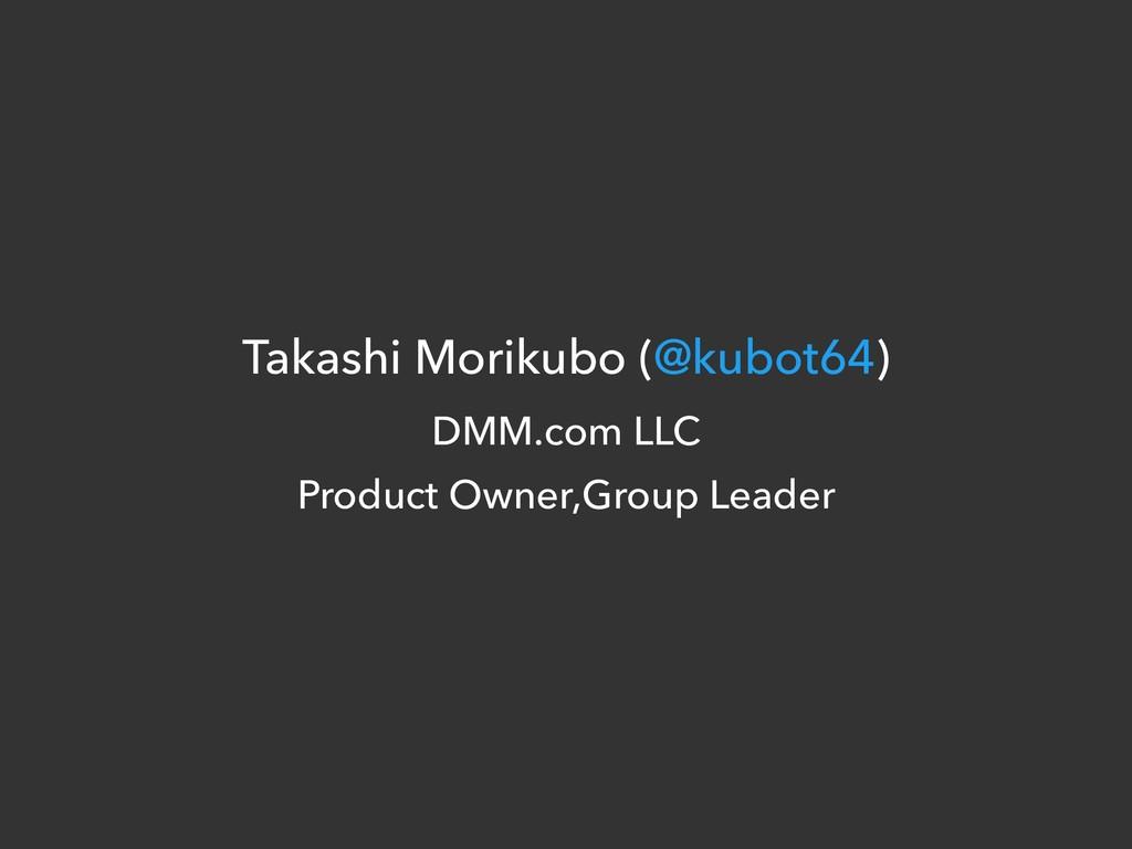 Takashi Morikubo (@kubot64) DMM.com LLC Product...