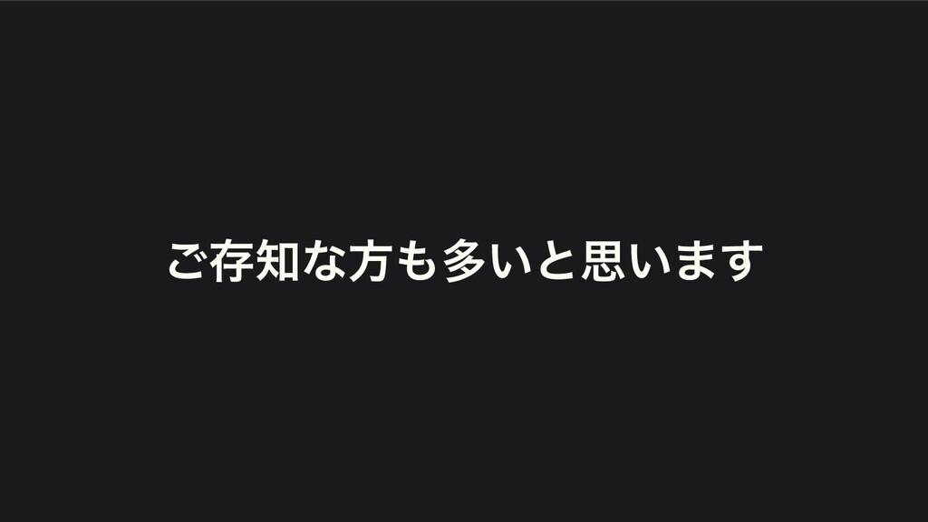 ͝ଘͳํଟ͍ͱࢥ͍·͢