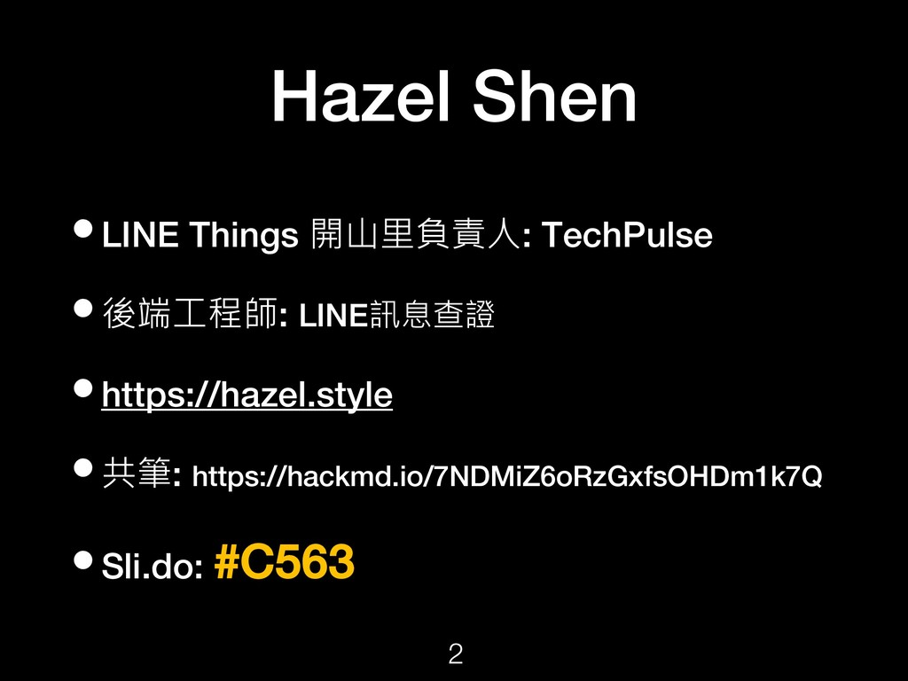 Hazel Shen •LINE Things : TechPulse •  ...