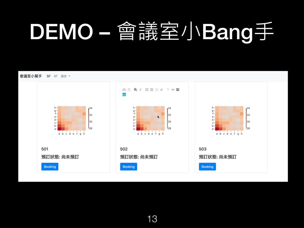 13 DEMO – Bang