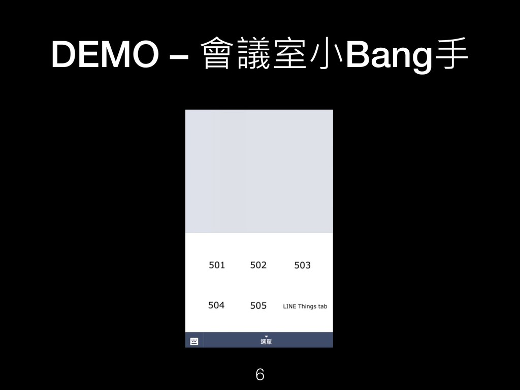 DEMO – Bang 6