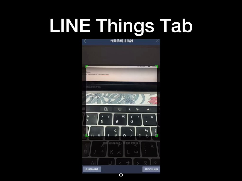 LINE Things Tab 8