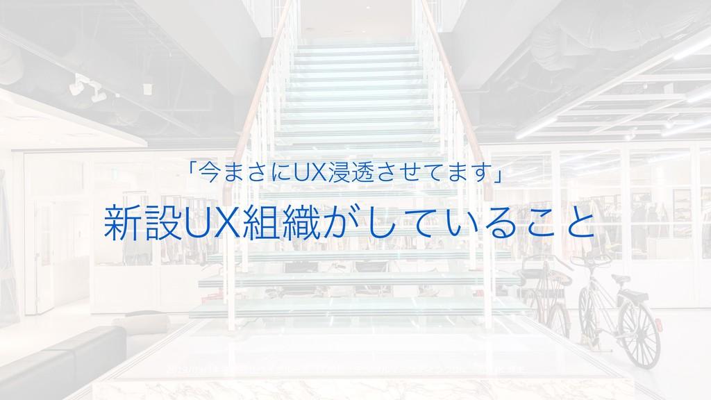 ʮࠓ·͞ʹ69ਁಁͤͯ͞·͢ʯ ৽ઃ69৫͕͍ͯ͠Δ͜ͱ . 2 C 1 04 9/