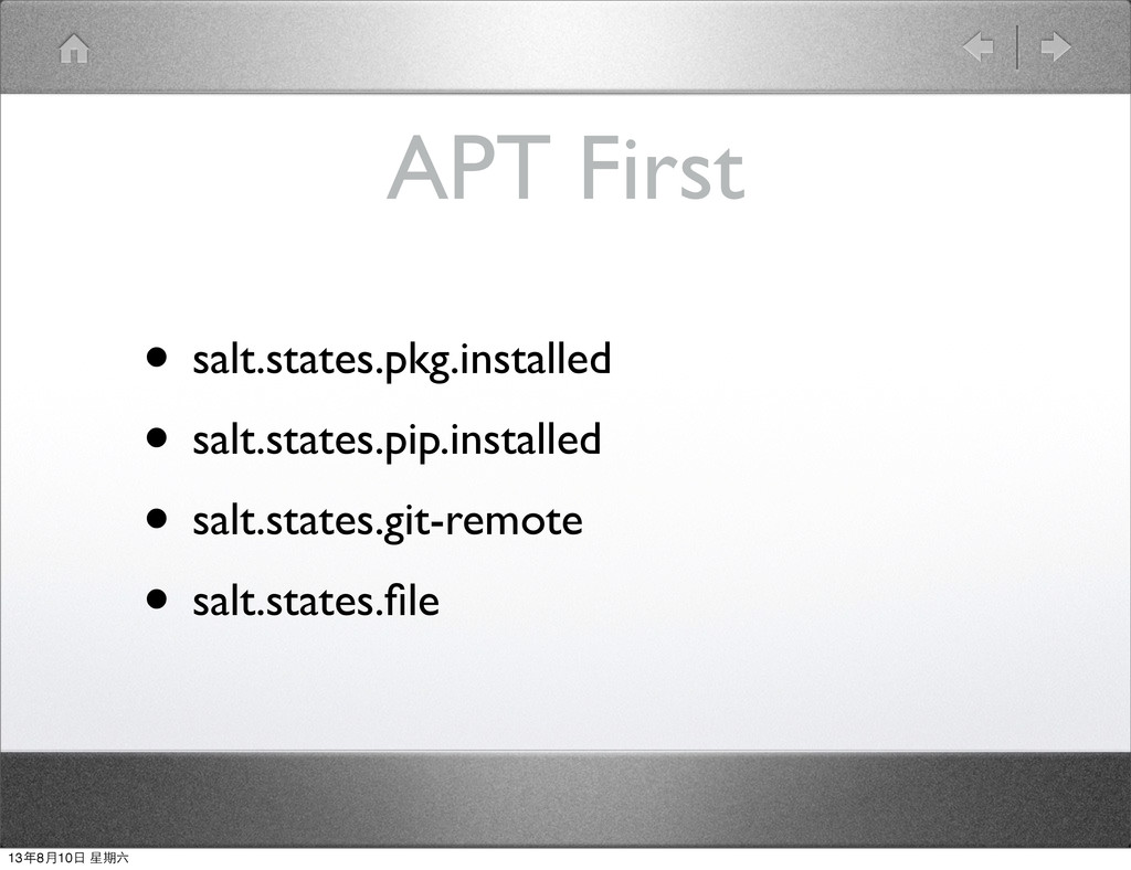APT First • salt.states.pkg.installed • salt.st...
