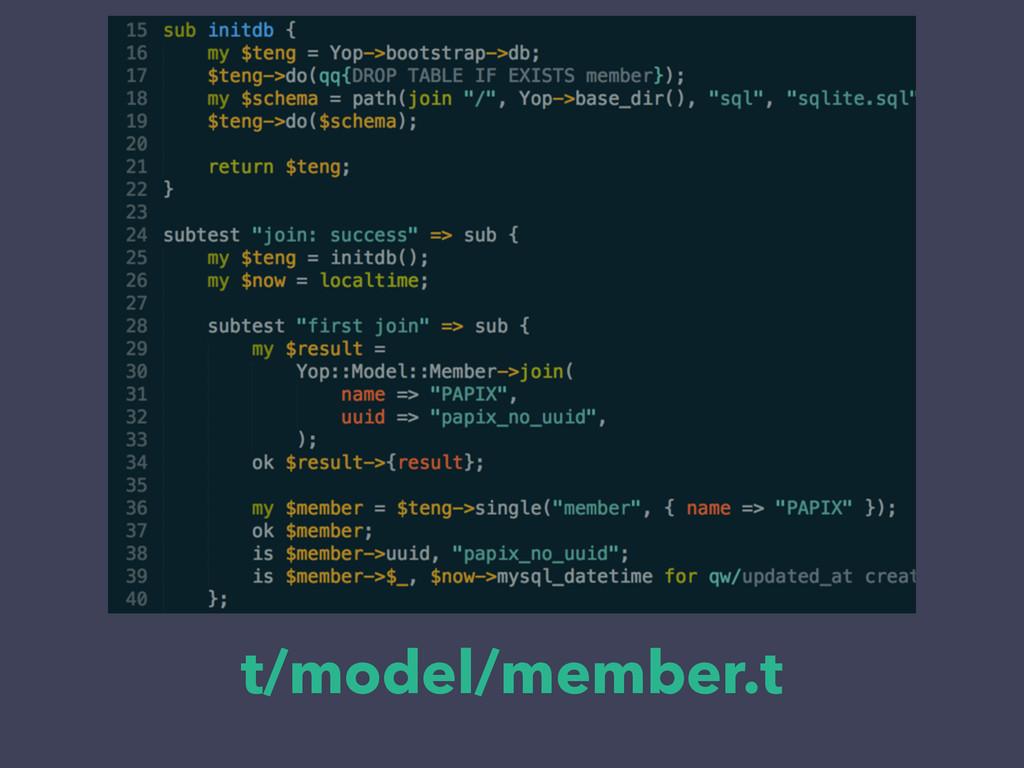 t/model/member.t
