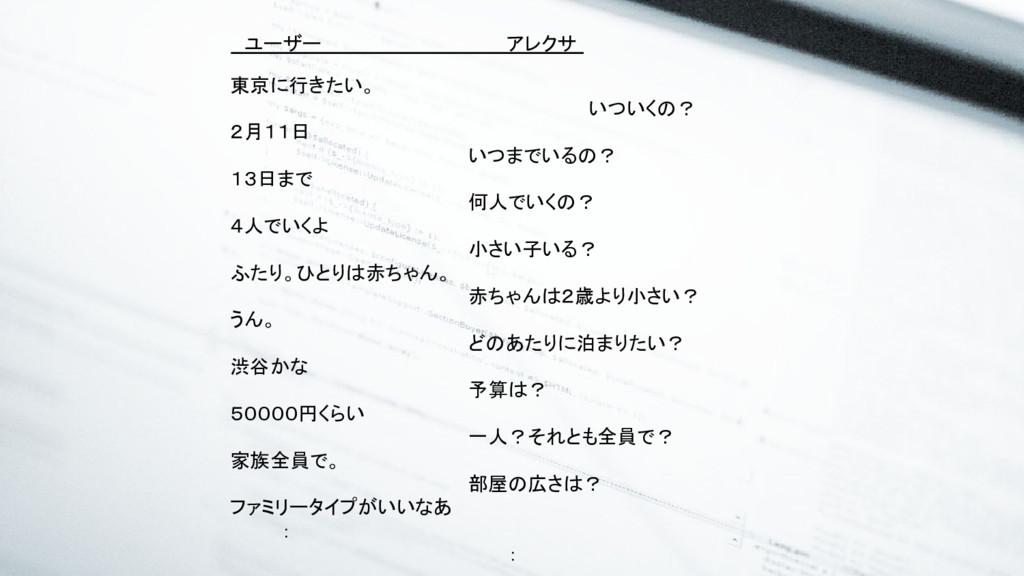東京に行きたい。 いついくの? 2月11日                   いつまでいるの...