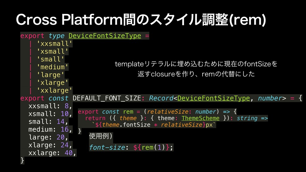 $SPTT1MBUGPSNؒͷελΠϧௐ SFN  export type DeviceF...