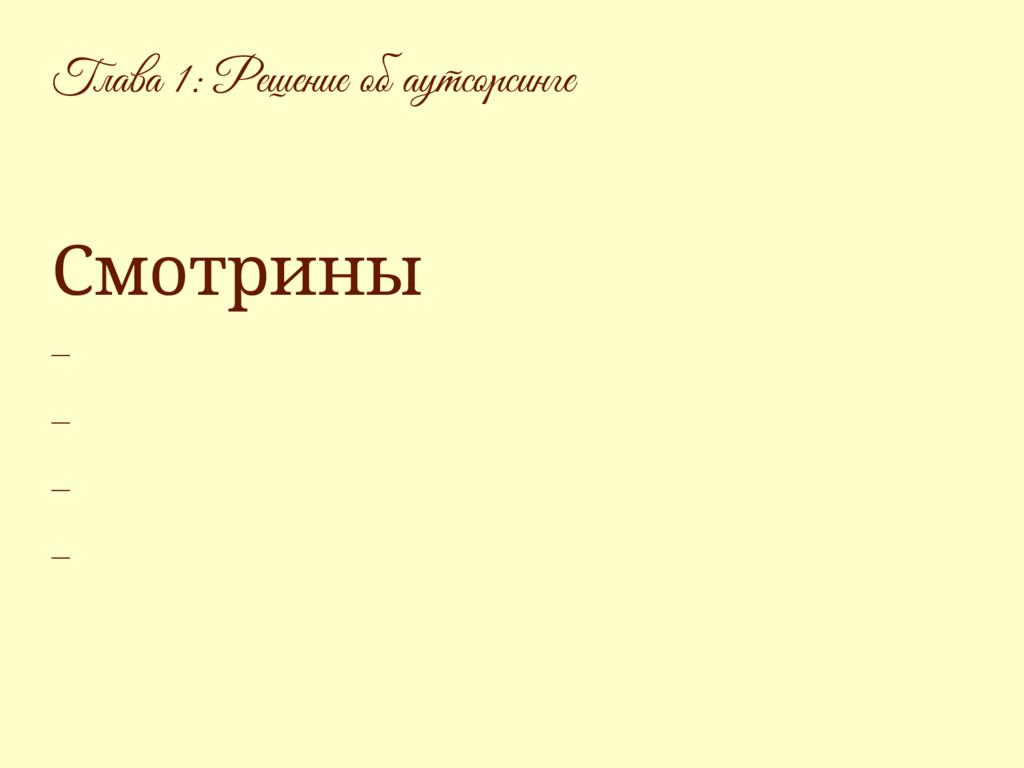 Смотрины ― Цена ― Кто красивее всего поет ― Про...
