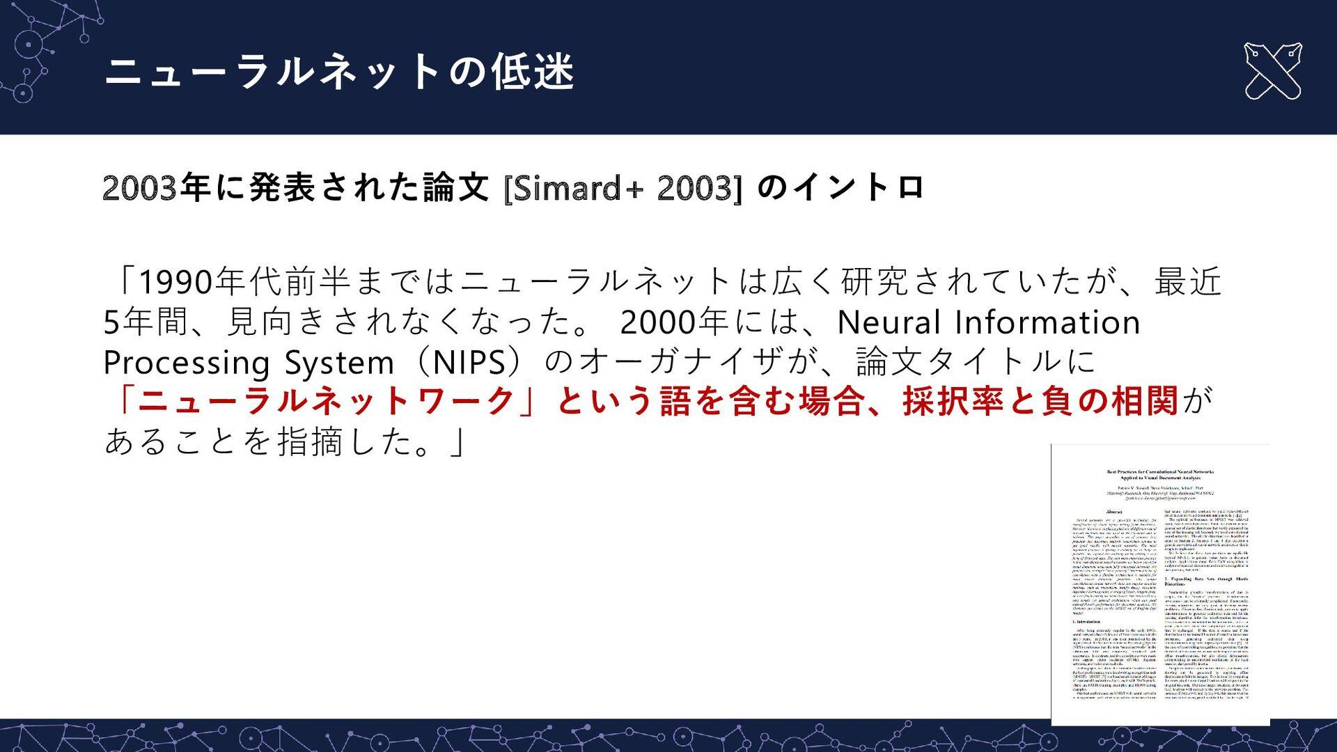 参考文献 1. 金谷 健一, これなら分かる最適化数学―基礎原理から計算手法まで, 共立出版,...